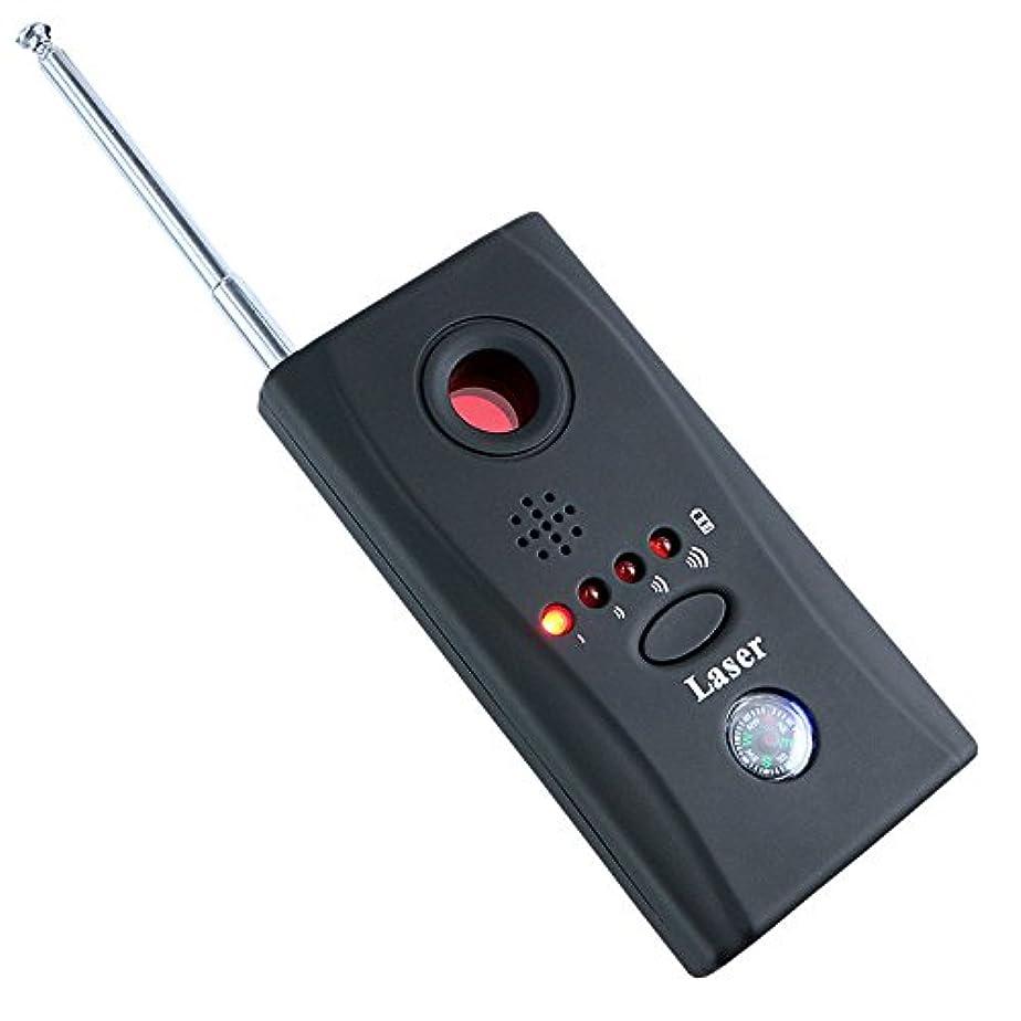 検証君主直立ストーカーやセクハラ等の防犯対策 盗聴器や盗撮器?光学式有線カメラの発見に発見器 マルチディテクター (R-227)