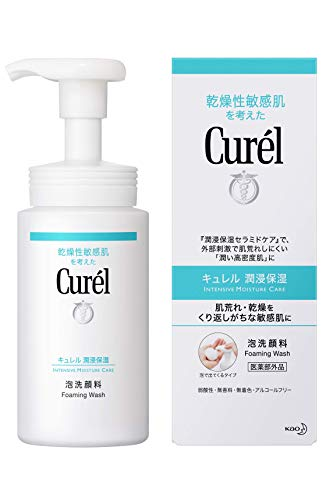 Kao Curel Wash Wash Cream - 150ml