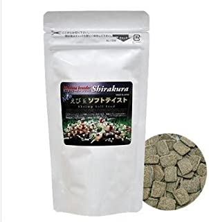 SunGrow Pellet Food: Color Enhancer, Rich in Vitamins and Minerals - Nutritionally Balanced for Healthy Fish & Shrimp - Easily Digestible Food - Balanced Diet for Daily Feeding
