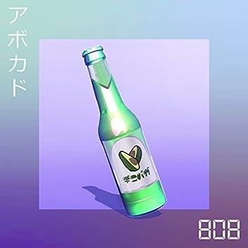 X Mountain - Avocadu (アボカド)