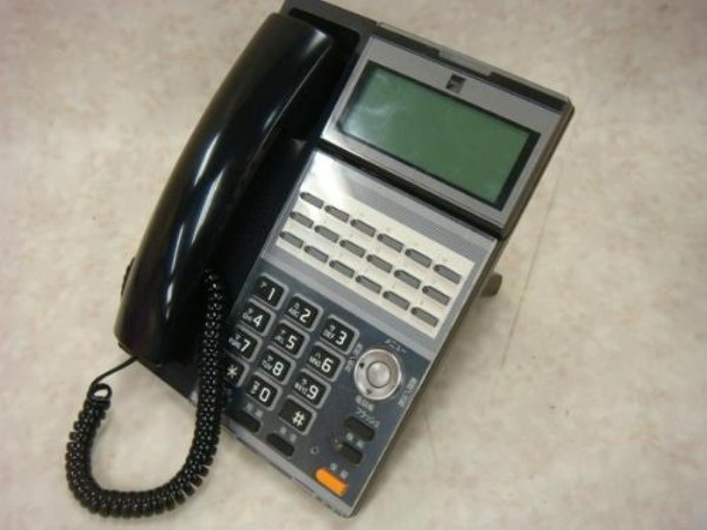 見通し切るサーバTD610(K) SAXA サクサ Regalis UT700 漢字表示チルトディスプレイ 18ボタン電話機 [オフィス用品] ビジネスフォン [オフィス用品]