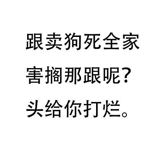 DREI Größen Peach Skin or Two Way Stricken Darling in The FRANXX Zero Two Anime Body Pillow Case Pillowcase Kissenbezug für Bed Sofa Decor (100x35 150x50 160x50 cm)