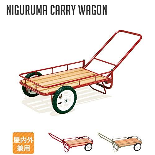 荷車 ハングアウト Hang out ニグルマ NIGURUMA NGM-7240 台車 キャリーワゴン ワゴン キャリーカート プランタースタンド アウトドア リヤカー レッド