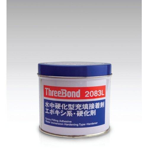 スリーボンド 補修用接着剤 TB2083L 硬化剤 1kg 水中硬化 TB2083L1K
