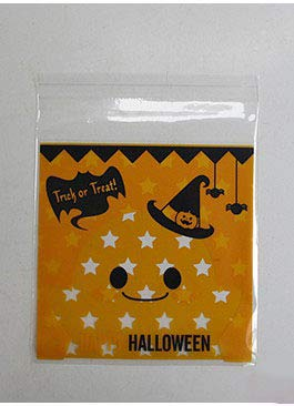 【BEAUTY PLAYER】ハロウィン ラッピング 袋 10*10+3CM キャンディー お菓子 チョコレート クッキー かぼちゃ 幽霊 小物入れ ギフトバッグ シール袋 自己接着 プレゼント(幽霊)