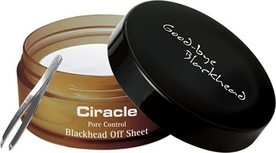 香ばしい流用する然としたCiracle [シラクル] ブラックヘッド?オフ?シート / PORE CONTROL BLACKHEAD OFF SHEET (30sheet)