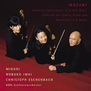 モーツァルト:ヴァイオリンとヴィオラのための協奏交響曲 他