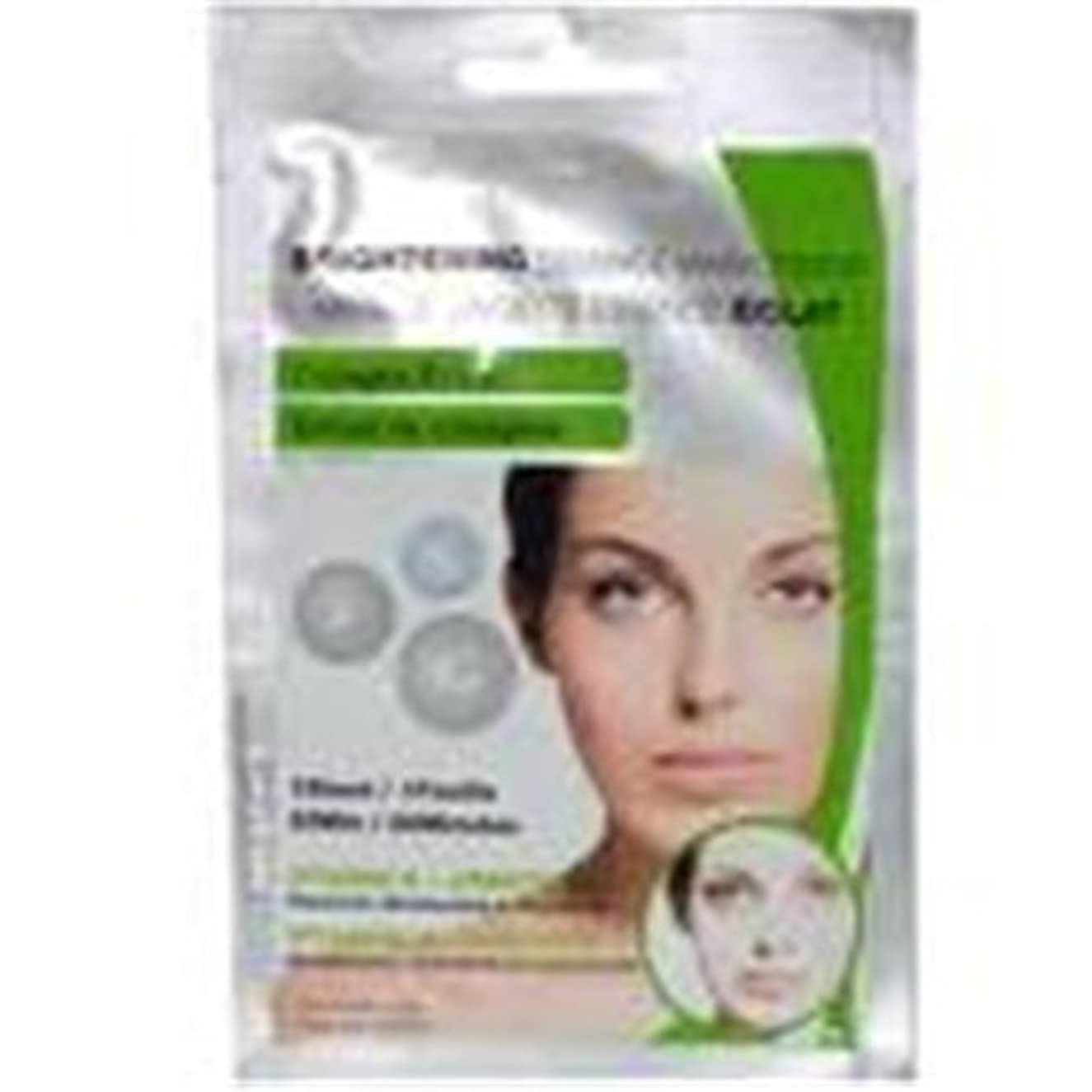 先祖びっくりフロンティア海外直送品Nicka K Cosmetics Brightening Essence Face Mask, Collagen Extract 1 ct