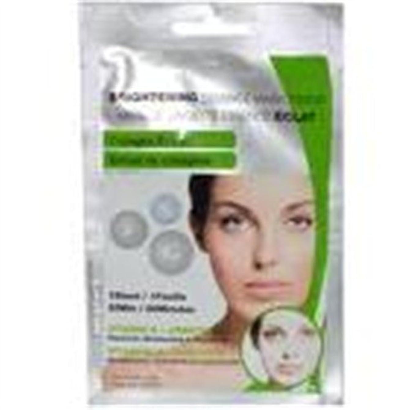 パウダー人里離れた大砲海外直送品Nicka K Cosmetics Brightening Essence Face Mask, Collagen Extract 1 ct