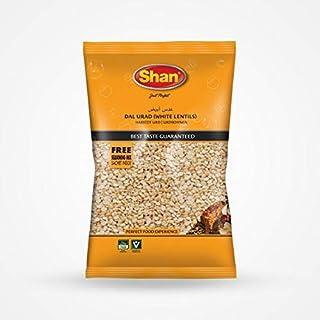 Shan Urad Whole 4 lb