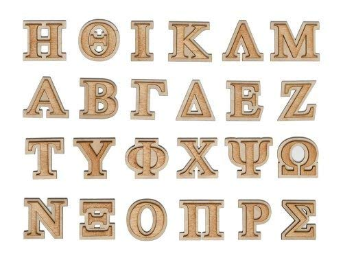 Official Greek Wooden Letters, 2