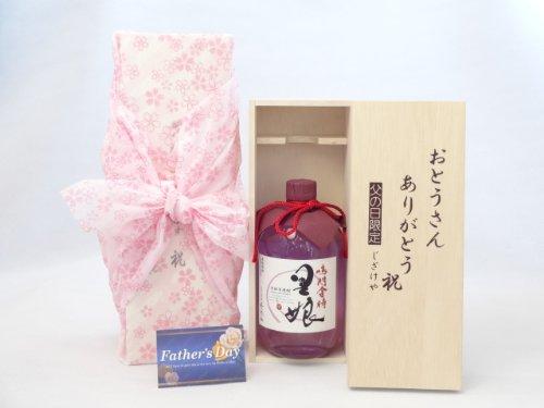 父の日 ギフトセット 焼酎セット おとうさんありがとう木箱セット( 太閤酒造場 本格芋焼酎 鳴門金時 里娘 720ml(徳島県)) 父の日カード付