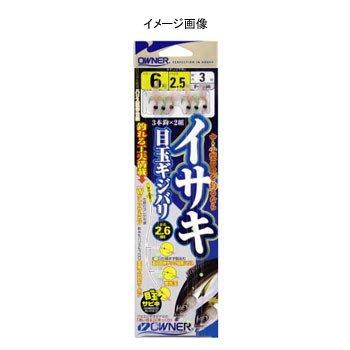 OWNER(オーナー) 船イサキ目玉ギジ3本 8-4 33656
