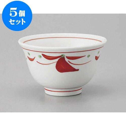 5個セット 千茶 赤絵つなぎ千茶 [9.2 x 5.6cm] 強化 【料亭 旅館 和食器 飲食店 業務用 器 食器】