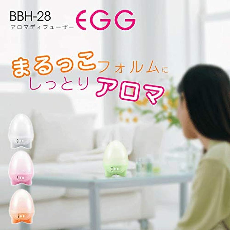 集計コミット空いているPRISMATE(プリズメイト)アロマディフューザー Egg BBH-28 [在庫有]