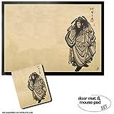 1art1 Utagawa Hiroshige, Shoki El Cazador De Demones, 1847-1852 Felpudo Alfombra (70x50 cm) + Alfombrilla para Ratón (23x19 cm) Set Regalo