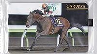 まねき馬№2153 クリソベリル コレクション