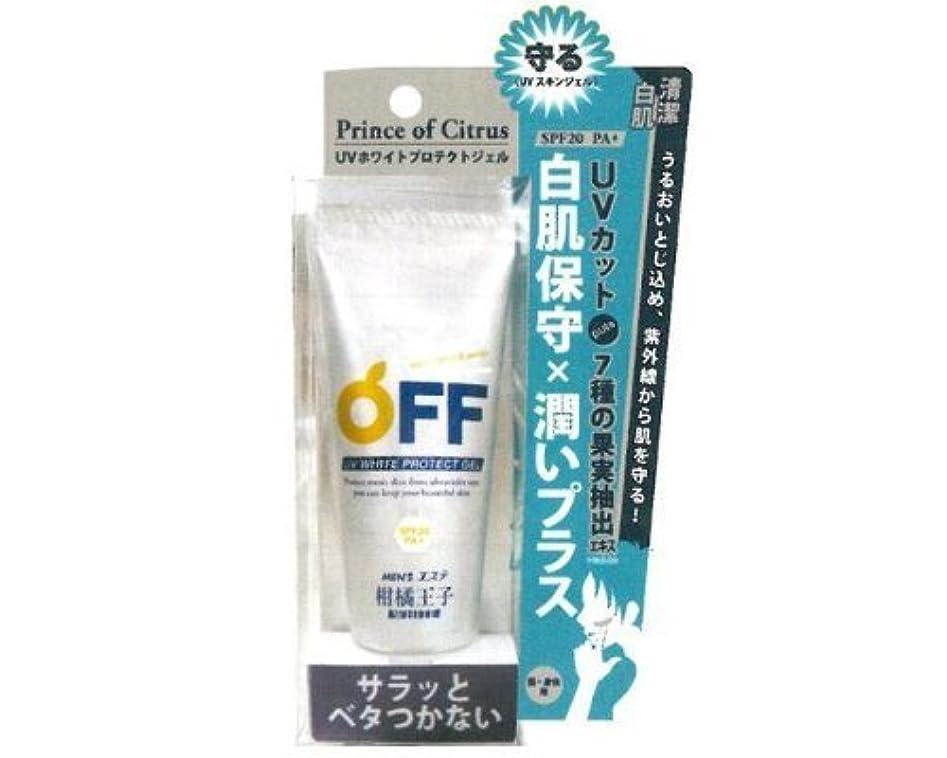 柑橘王子 UVホワイトプロテクトジェル 40g 【6点セット】