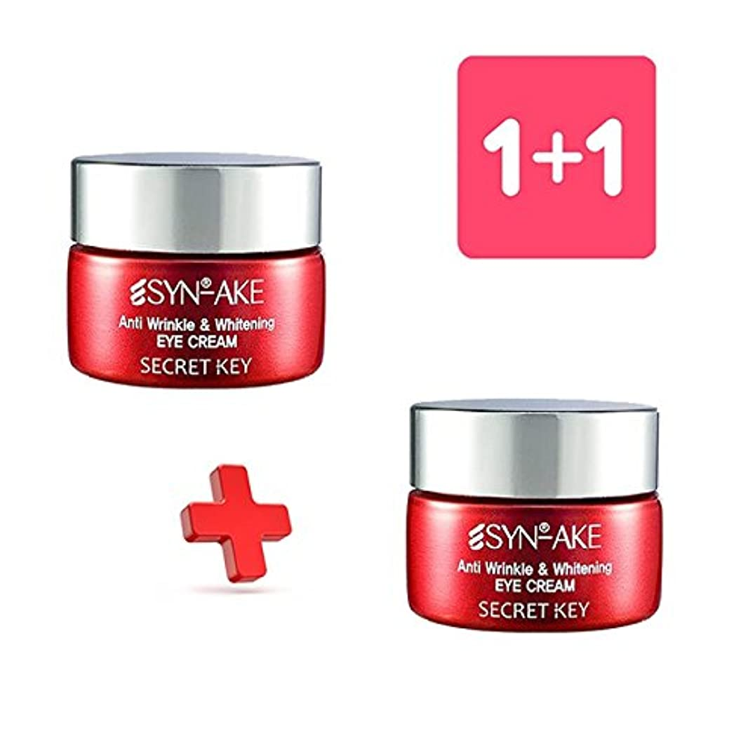 ダーツもの口Secret Key Synake Premiun Anti Wrinkle Whitening Eye Cream 1+1 Big Sale 15gx2Ea [並行輸入品]