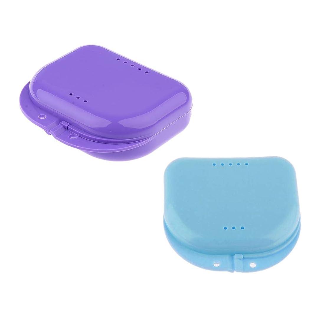 根絶する隔離するディスパッチHellery 義歯コンテナボックス マウスガードケース ポータブル 2個セット