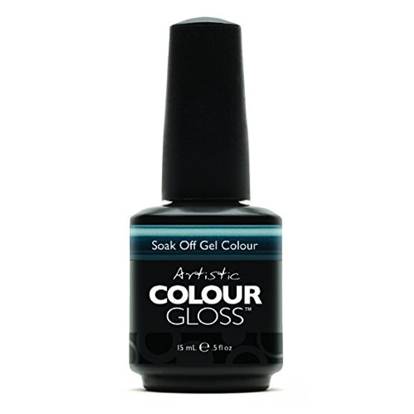 悪用テスピアンブラウンArtistic Colour Gloss - Imperial - 0.5oz / 15ml