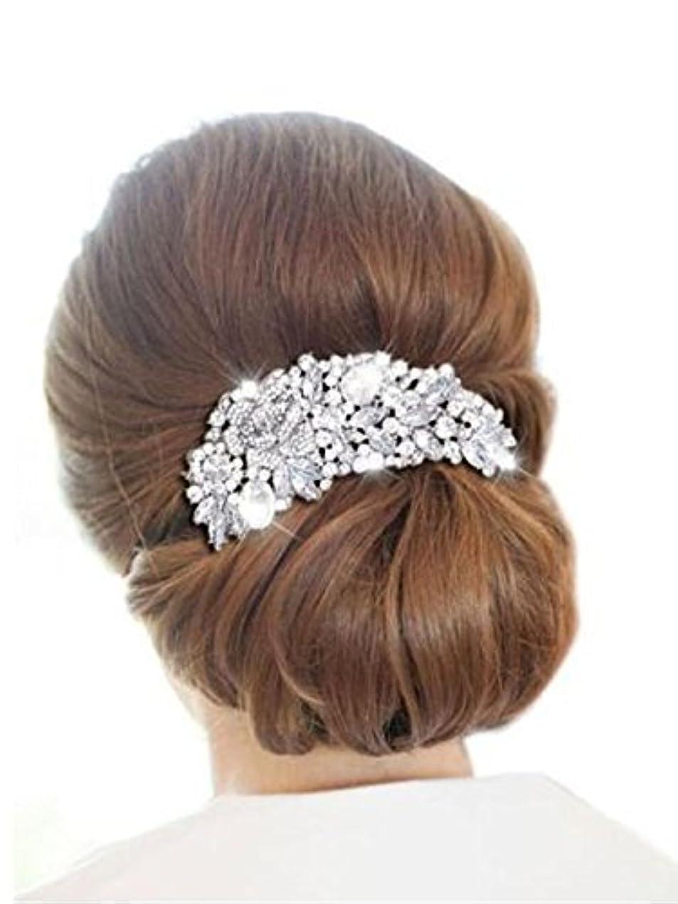やりがいのある焦げ縁Missgrace Wedding Bridal Hair Comb Crystal Flower Leaf Headpiece Hair Accessories [並行輸入品]