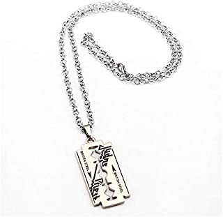 Occus Music Band Judas Priest Keychain Necklace Women Holder Metal Razor Blade Shape Keyring Unique Design Choker Accessory - (Color: Necklace)