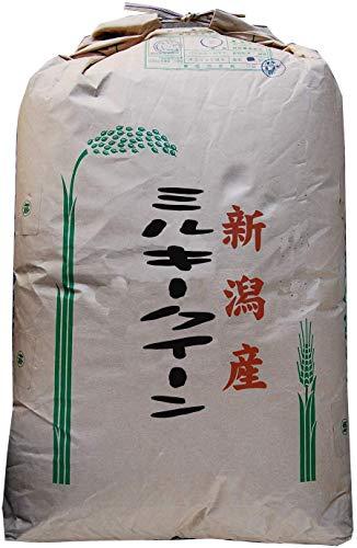 新潟県産 Sソート玄米 残留農薬分析済み 玄米 ミルキークイーン 25kg 令和元年産