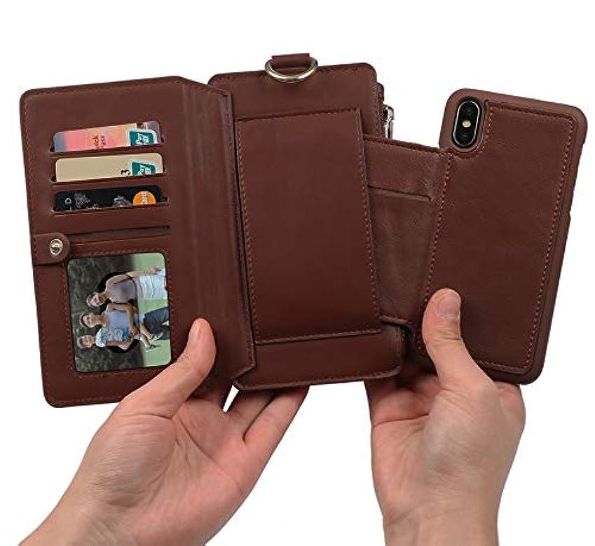 曲がった接地時制iPhone XS Max パソコンExit包保護套 - 折りたたみ保護袖 - 立ちブラケット-ビジネススタイル-全身保護-内殻金属リング-12札入れ-相枠-取り外し可能な電話ケース財布 iPhone XS Max 6.5インチに適しています, 褐色
