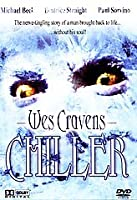Wes Craven's Chiller [DVD]