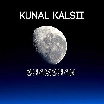 Shamshan