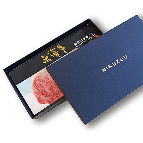 [肉贈] [お年賀 肉 ギフト]米沢牛 カタログ ギフト 1万円 YAコース【紺】| A5 A4 限定 すき焼き 焼肉 ステーキ しゃぶしゃぶ ランチ 選べる カタログ 内祝い