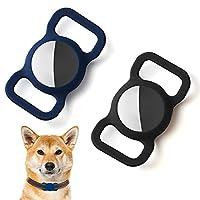 Kuaguozhe Coque de protection en silicone compatible avec Apple Airtag GPS Finder Collier pour chien Pet Loop Holder pour Apple Air_Tags, Slide On Sleeve compatible avec Apple Airtags Noir + Bleu
