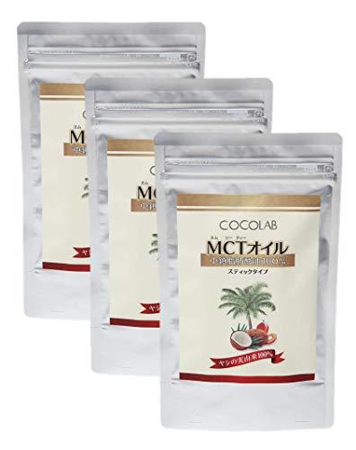 MCTオイル 中鎖脂肪酸油【スティックタイプ 7g×10袋】純度100% ピュアオイル 【バターコーヒー/スープ/サラダなどにも癖なくお使いいただけます】 (7g×10本入り) 3袋セット