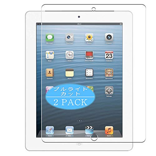 VacFun 2 Piezas Filtro Luz Azul Protector de Pantalla para iPad 2 / iPad 3 / iPad 4 IPAD2 IPAD3 IPAD4, Screen Protector Sin Burbujas Película Protectora (Not Cristal Templado) Anti Blue Light Filter