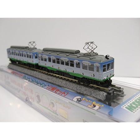 Nゲージ NT73 箱根登山鉄道 モハ1形 とことこっとトレイン (2輌セット)