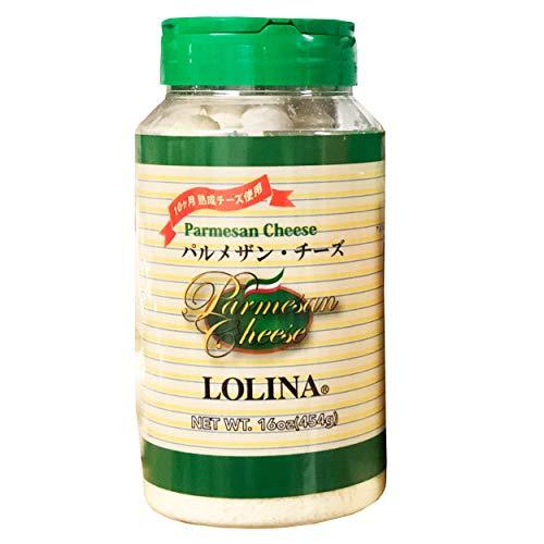 ロリーナパルメザン粉チーズ454g 業務用 大容量