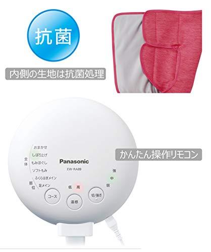 パナソニックエアーマッサージャーレッグリフレ足先~ふくらはぎ6コース温感機能搭載ピンクEW-RA89-P