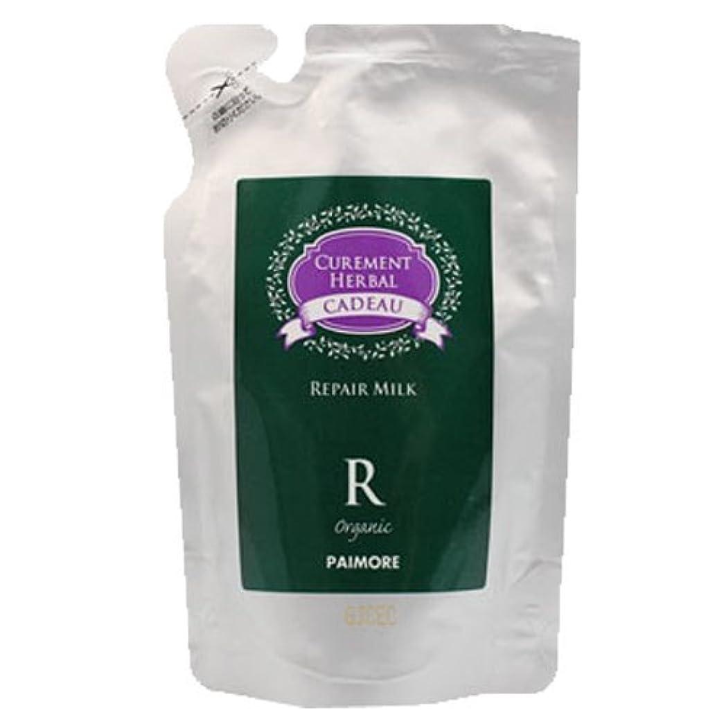 消費者アーサーコナンドイルペストリーパイモア キャドゥ リペアミルク(レフィルタイプ) 100g