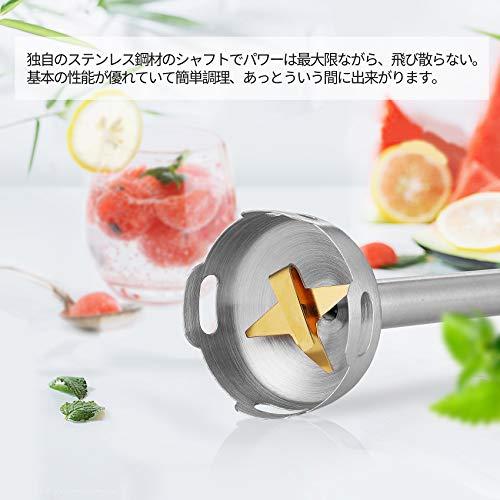 ハンドブレンダー LINKChef 1台4役のハンドミキサー 日本食品検査済 つぶす・混ぜる・泡立てる・砕く 1.4万回/分回転数 調理時間短縮離乳食作り 調理器具 電動 フラッシュシルバーレッド日本語説明書 HB-1230T