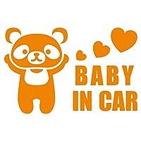 imoninn BABY in car ステッカー 【シンプル版】 No.12 パンダさん (オレンジ色)