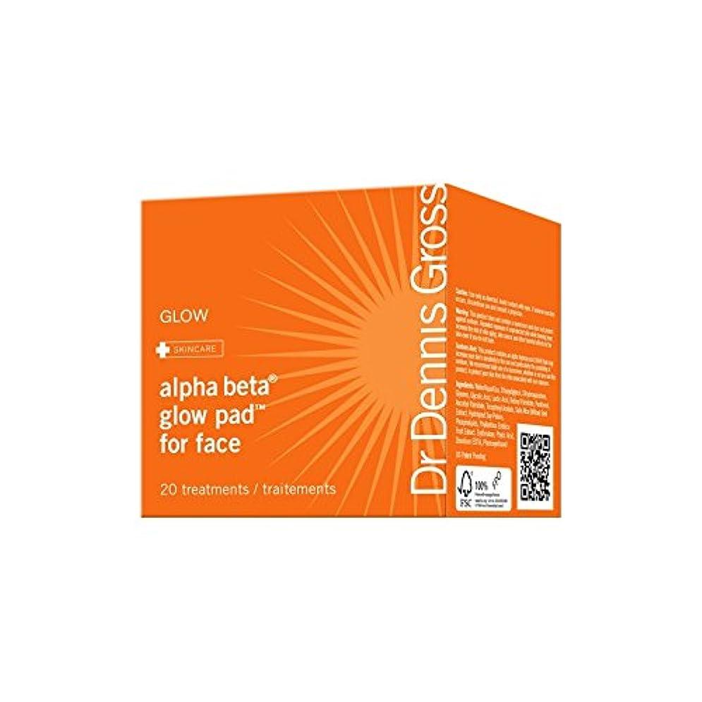 前兆そのオーストラリア人Dr Dennis Gross Alpha Beta Glow Pad For Face (20 Pack) (Pack of 6) - デニス面の粗アルファベータグローパッド(20パック) x6 [並行輸入品]
