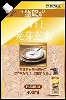セーフ 発芽玄米 食器用洗剤 詰め替え用 400ML×12点セット  保存に便利なキャップ付き