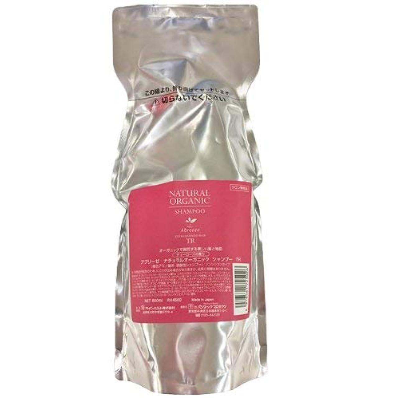 サラダコミット正当なパシフィックプロダクツ アブリーゼ ナチュラルオーガニックシャンプー TR 600ml レフィル