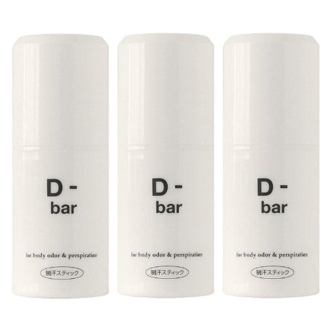 宇宙船穴くディーバー(D-bar) 3本セット