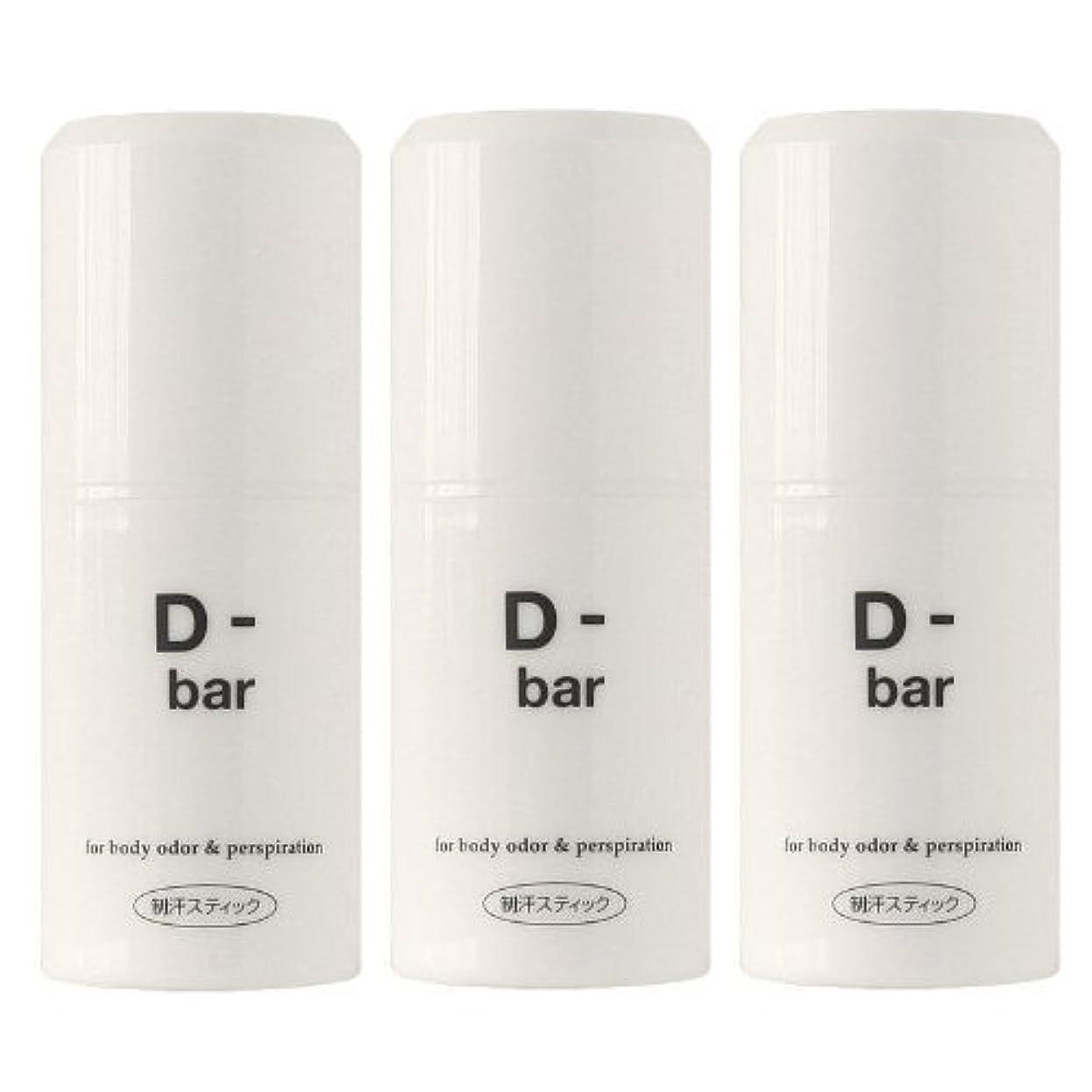 霧深い水平影ディーバー(D-bar) 3本セット