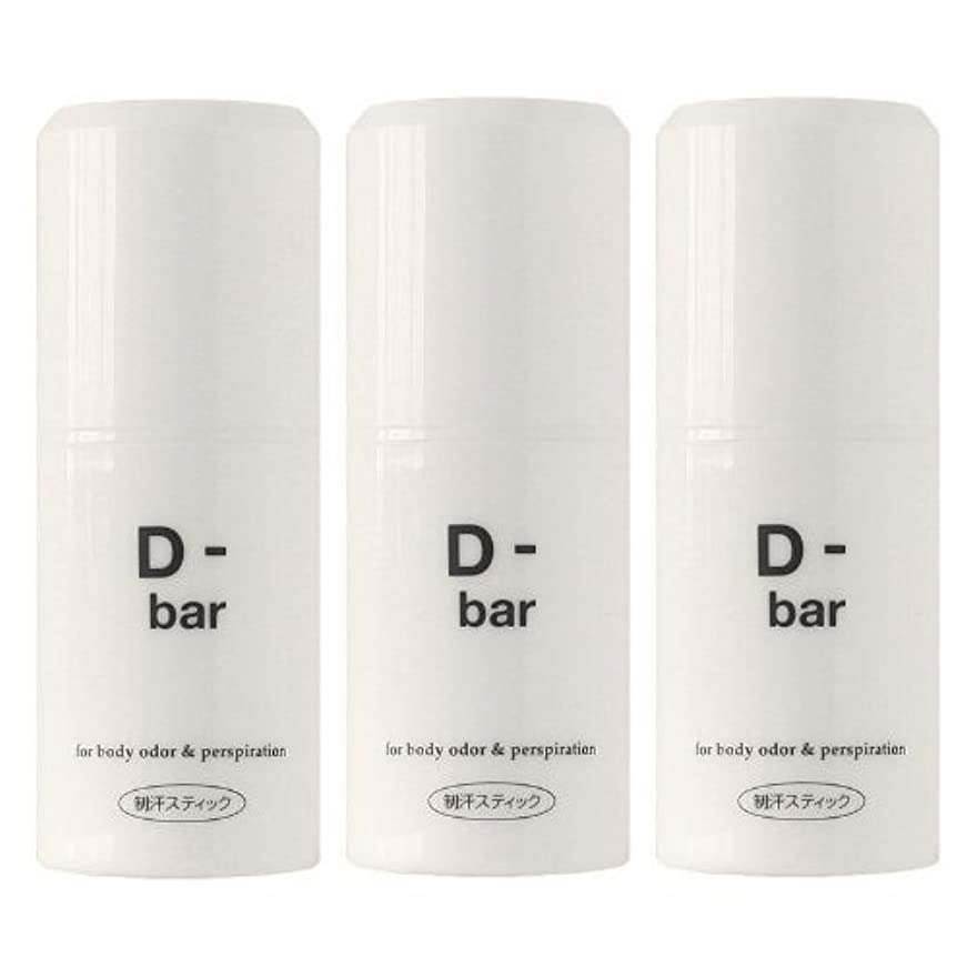議題交流する魔術ディーバー(D-bar) 3本セット