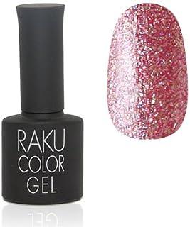ラク カラージェル(44-ピンクダイヤモンド)8g 今話題のラクジェル 素早く仕上カラージェル 抜群の発色とツヤ 国産ポリッシュタイプ オールインワン ワンステップジェルネイル RAKU COLOR GEL #44