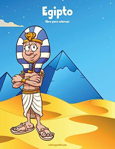 Egipto libro para colorear: 1