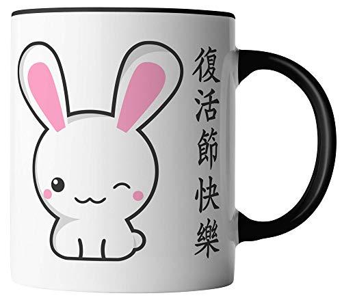 vanVerden Tasse - Anime Manga Hase Frohe Ostern Kanji - beidseitig Bedruckt - Geschenk Idee Kaffeetassen, Tassenfarbe:Weiß/Schwarz